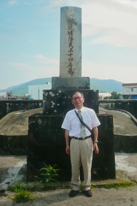 在臺灣牡丹鄉54名琉球藩民墓碑前、筆者、2007年6月