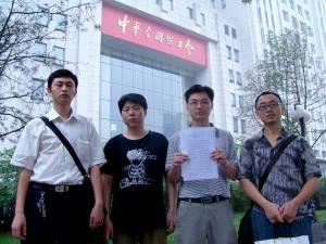 工人研究網編輯至中華全國總工會遞交呼籲書