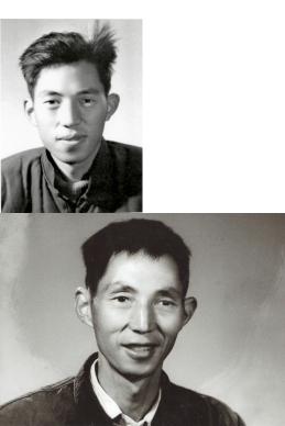 1958年4月與1979年1月之間整整橫跨二十一年的進、出勞改隊前後判若兩人的兩張留影。