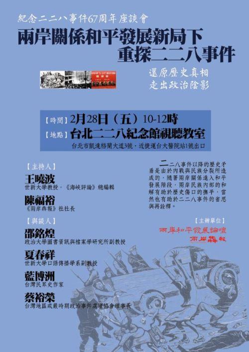 228鈭辣67_典僑摨扯_(撠_